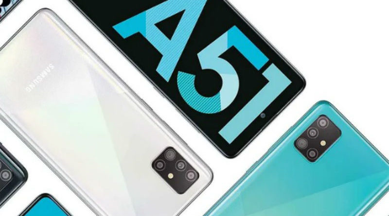 Samsung Galaxy A51 Price Cut