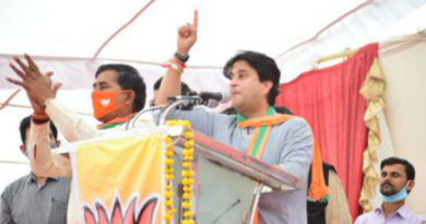 Madhya Pradesh by election 2020